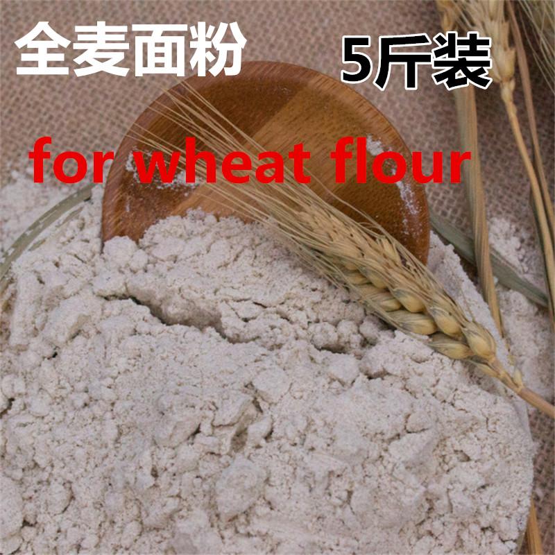 5kg whole whole wheat flour
