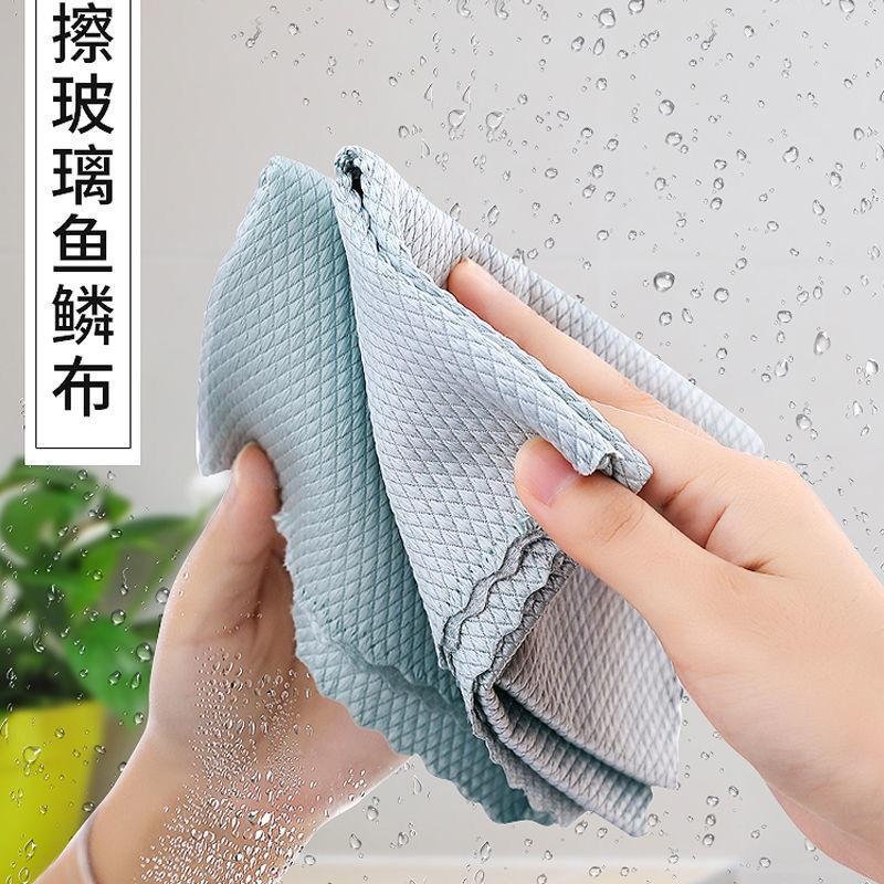擦玻璃镜子无水印鱼鳞抹布家务清洁布神器不掉毛吸水毛巾LUJ