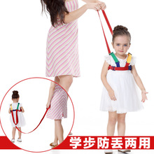 Summer breathable Baby Toddler belt anti loss belt traction rope Children Toddler belt anti loss and Prevention