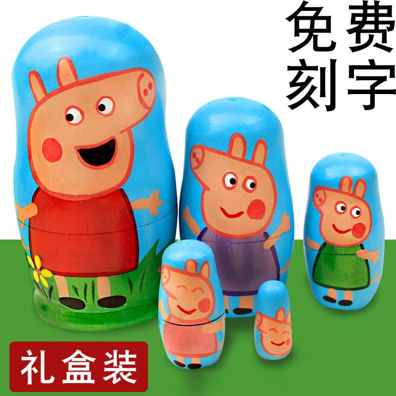 Ins art pig Peggy симпатичная русская кукла вложенности 5-слойный мультфильм Haibao six one детские Деревянный игрушечный подарок