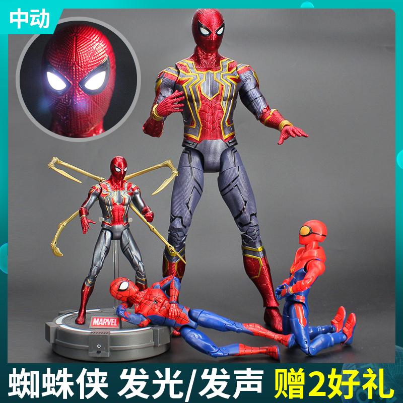 中动漫威复仇者联盟4周边英雄远征玩具模型蜘蛛侠手办套装公仔3