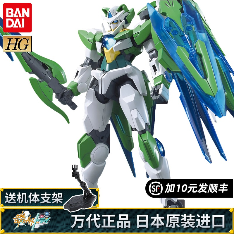 The assembly model hgbf 1 / 144 daredevil 00q quantum model changed to Goda cats ear