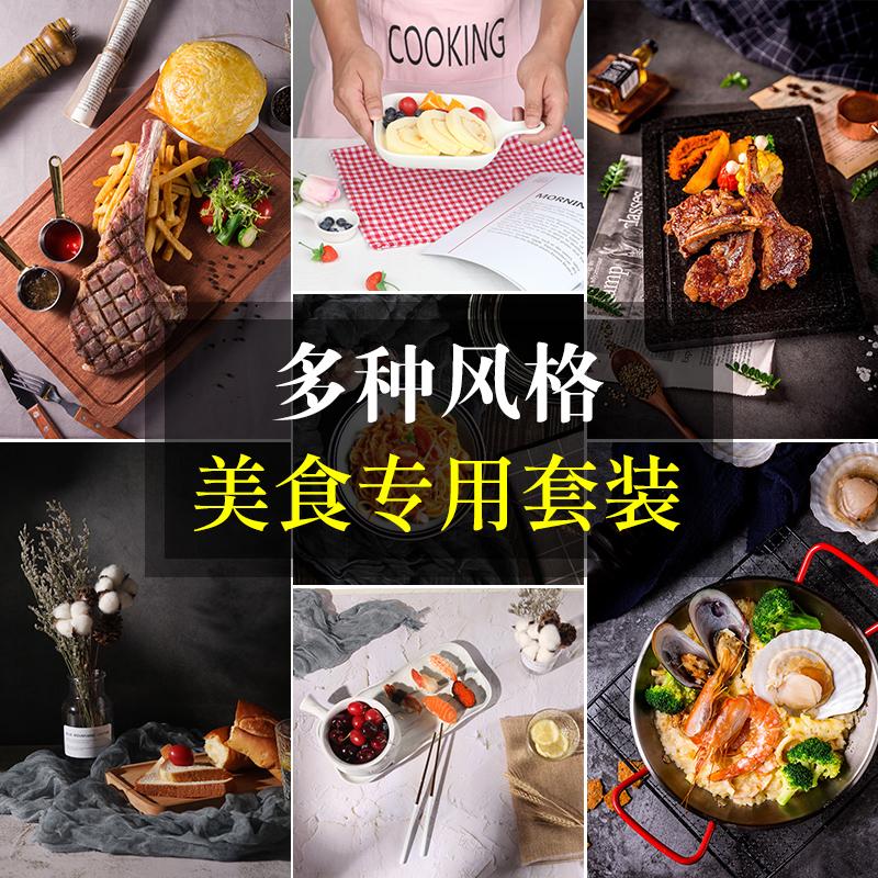 食品拍摄道具