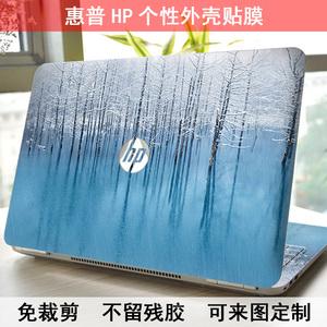 领3元券购买惠普HP笔记本外壳膜 Folio13 Folio 1020 9470M 9480M 4230S 2530P 贴纸  电脑贴膜机身膜 个性DIY炫彩保护膜