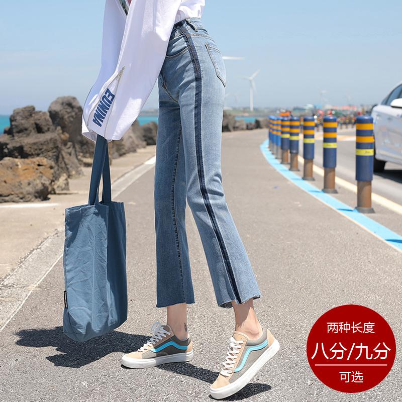 春秋2019新款 拼色显瘦牛仔裤女高腰弹力九分修身微喇叭阔脚裤