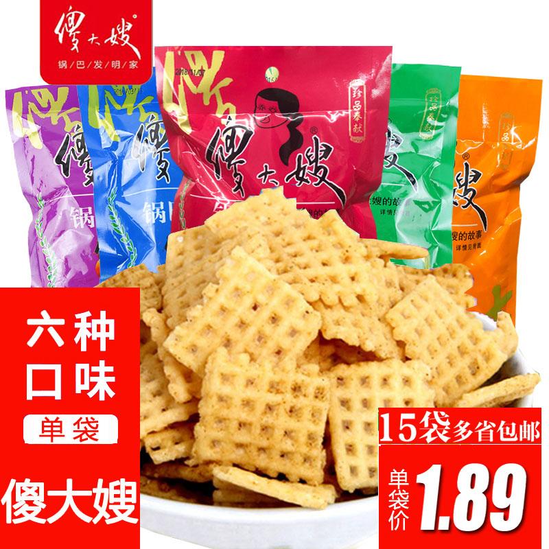 傻大嫂锅巴102g/袋8090后小时候怀旧零食小吃多口味15袋多省包邮1.89元包邮