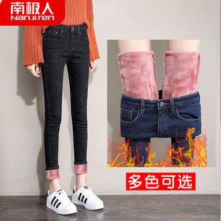 加绒裤女加厚高腰弹力裤子女学生韩版秋冬季显瘦小脚裤