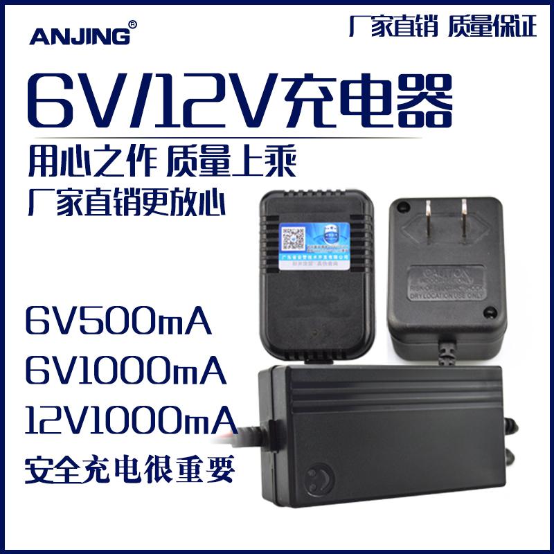 6V 12V带灯智能儿童电动车配件充电器玩具车童车摩托车充电器