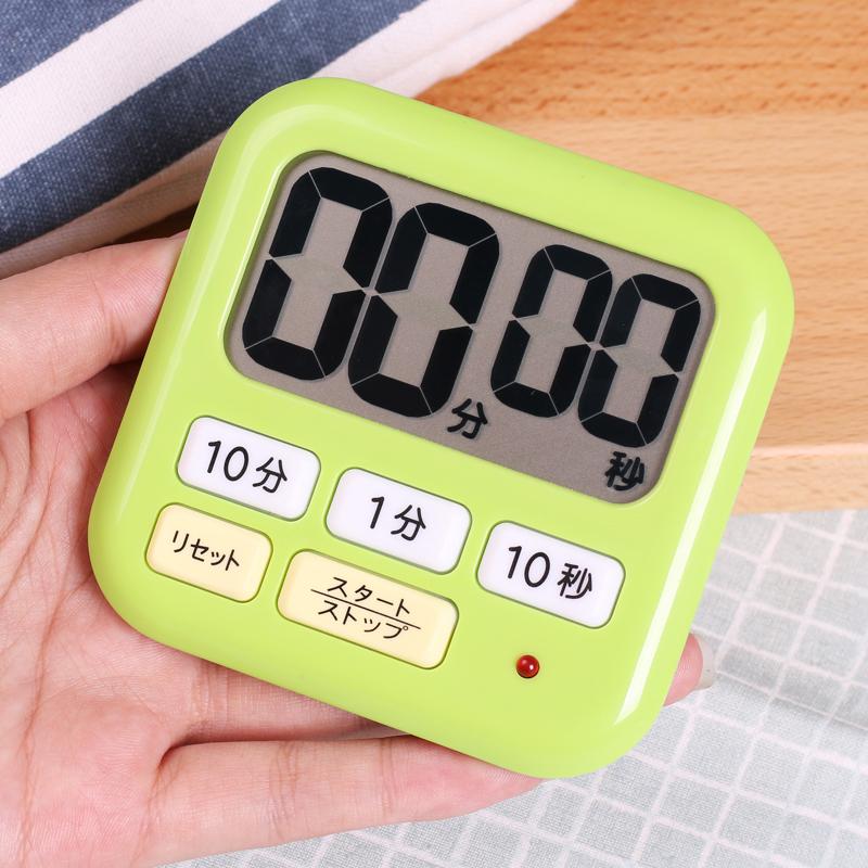 日本厨房倒计时器提醒器闹钟声音大学生学习秒表家用烘焙定时器,可领取3元天猫优惠券
