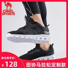 骆驼运动鞋男女专业跑步鞋春夏季减震透气休闲鞋网面超轻软底跑鞋