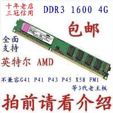 Оперативная память Артикул 587499781430