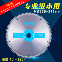Jintian Professional-grade woodworking plywood 9 10 11 inch X40 120T alloy circular saw blade