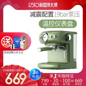 意式半自动咖啡机泵压式家用小型蒸汽打奶泡一体机浓缩萃取复古式