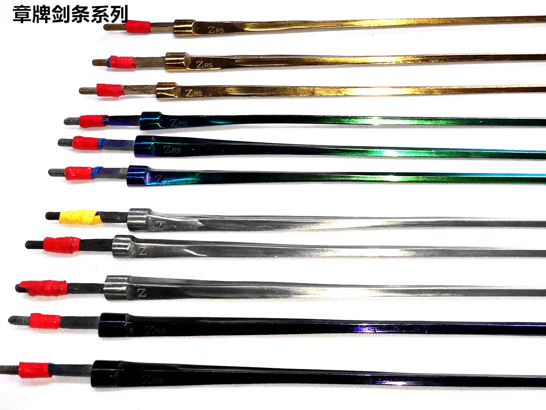 击剑阿章Z章牌 剑条儿童成人电动花剑条重剑佩剑不锈银蓝金色彩色