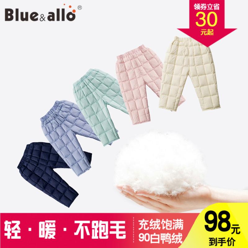 保暖内胆长裤
