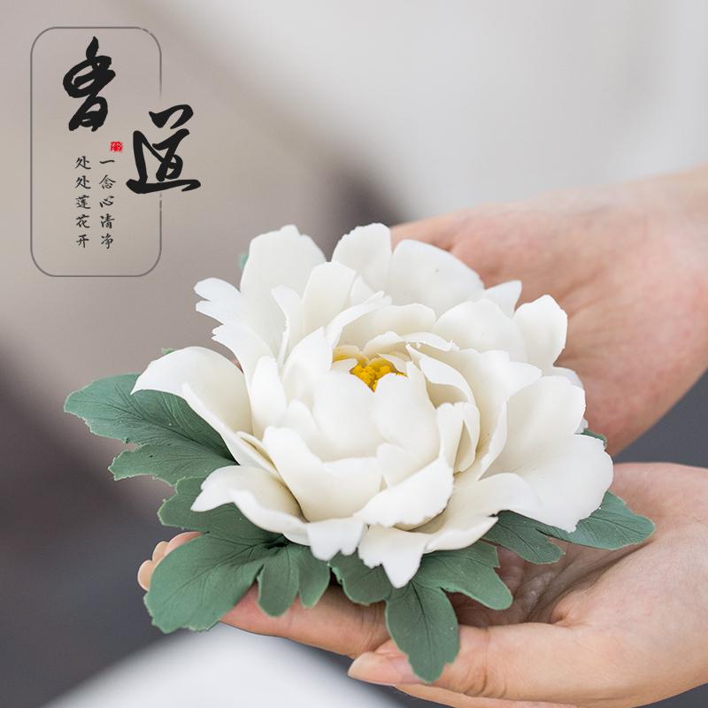 创意中式茶宠摆件精品手工陶瓷花笔搁茶装饰配件牡丹花茶道零配件