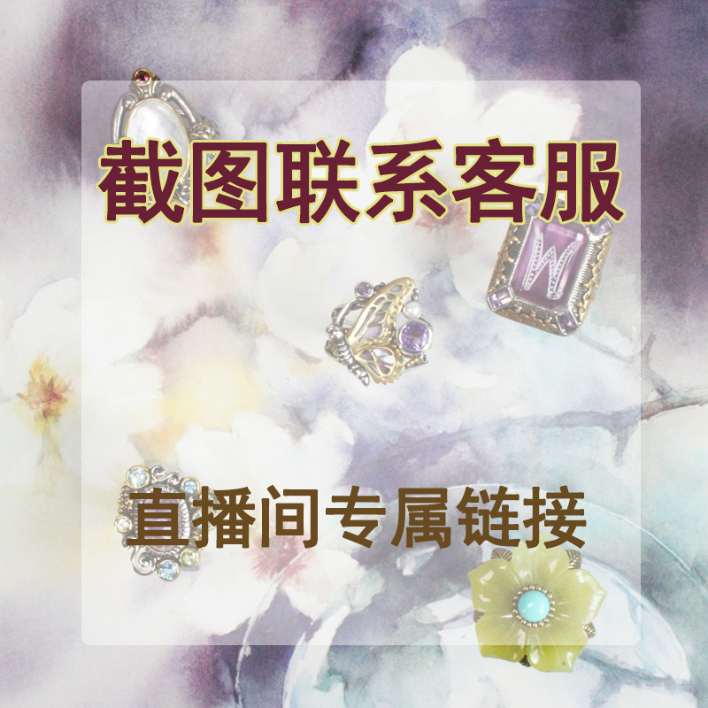 Near and dear| jewelry hot sale special items popular promotion pearl gem live