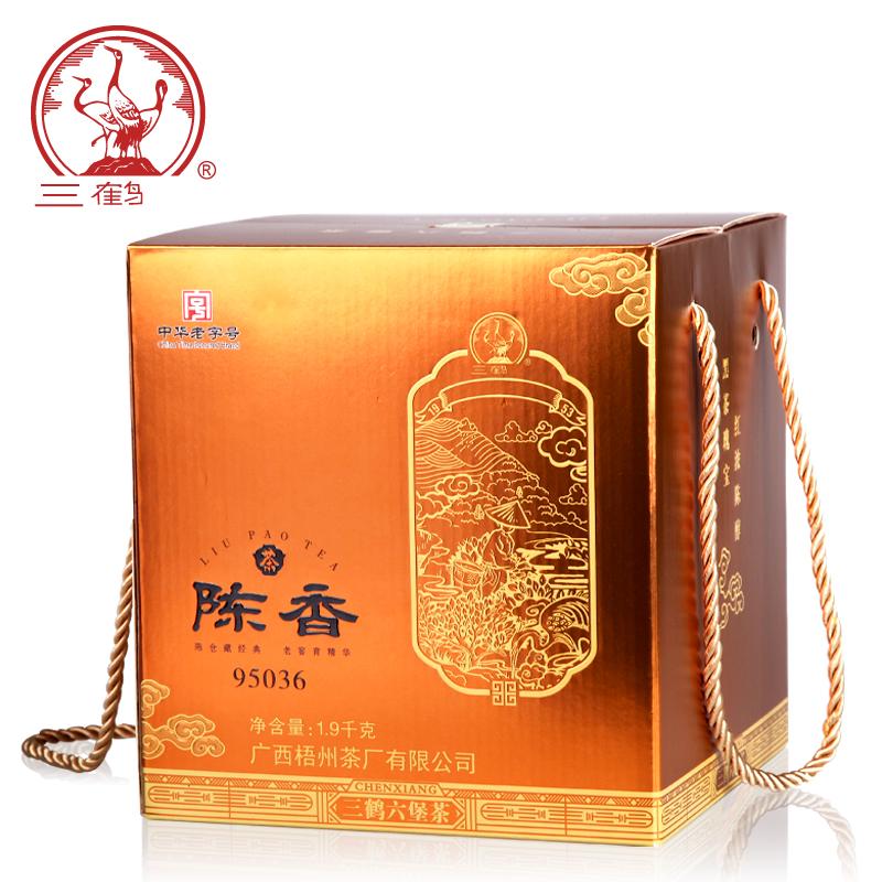 【陈香95036】2019年特级六堡茶1.9千克