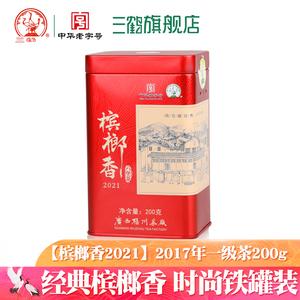 老字号 三鹤六堡茶【槟榔香2021】2017年一级200g广西梧州黑茶叶
