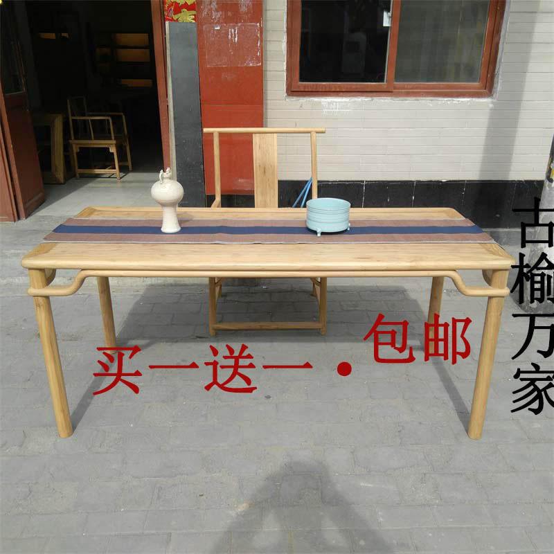榆木免漆餐桌新中式禅意桌新古典实木画案茶桌明式仿古桌椅圆腿桌