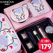 Carslan air cushion CC Cream Moisturizing concealer, brightening skin color foundation, makeup before BB bottoming cream, nude makeup lasting quality