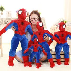 卡通动漫毛绒玩具蜘蛛侠公仔大号睡觉抱枕布娃娃玩偶儿童礼物男孩图片