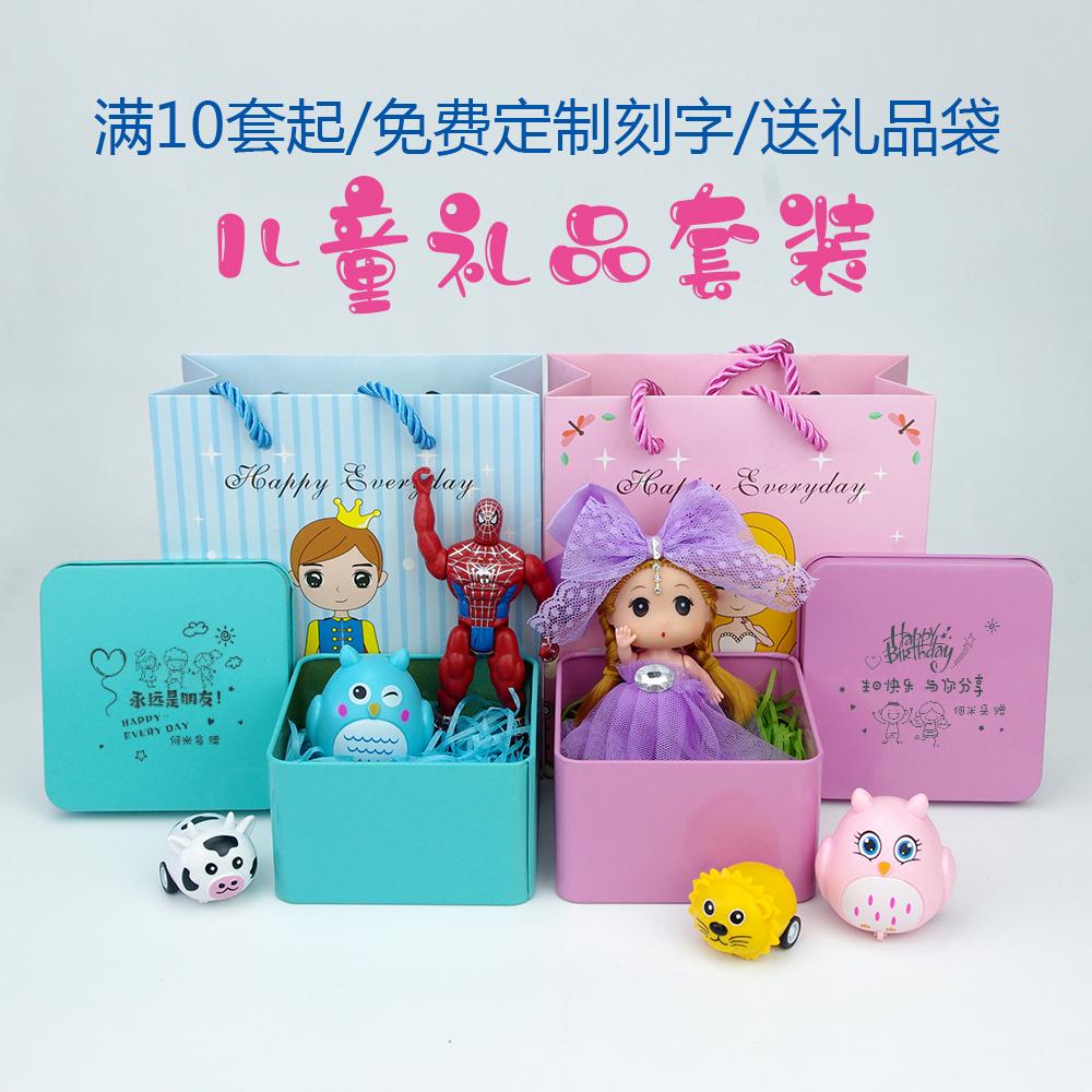 创意小礼品儿童幼儿园新年开学生送全班小朋友beat365官网手机中文版回礼伴手礼