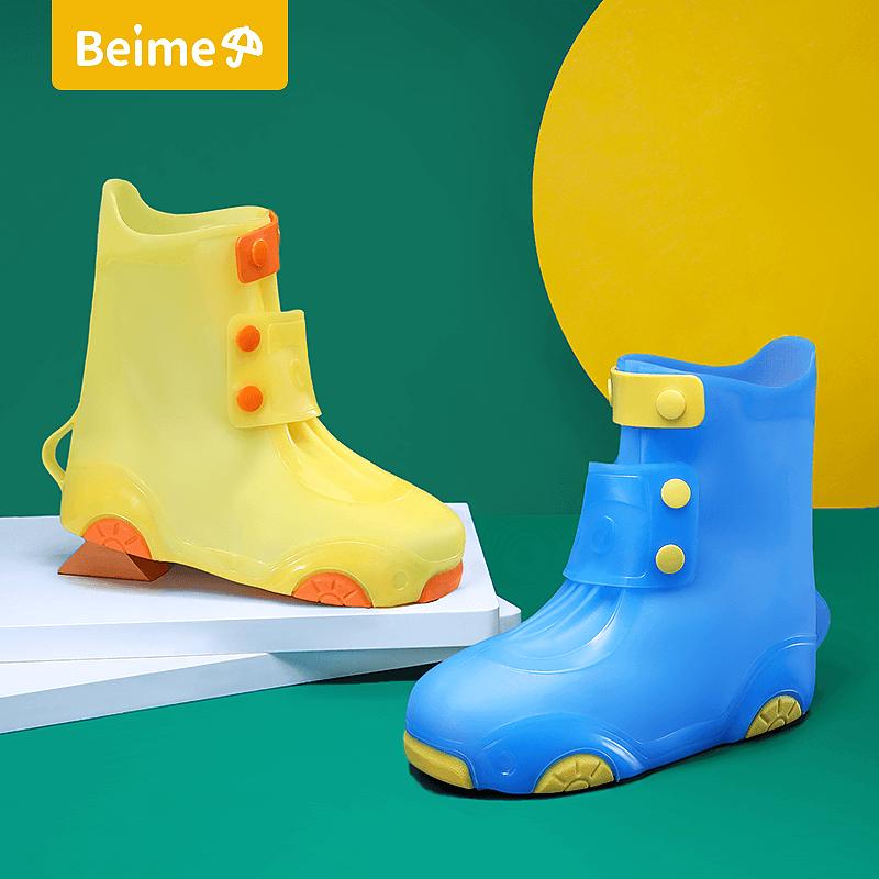 备美儿童雨鞋雨靴套防滑加厚耐磨男女童学生防水鞋透明硅胶雨鞋套