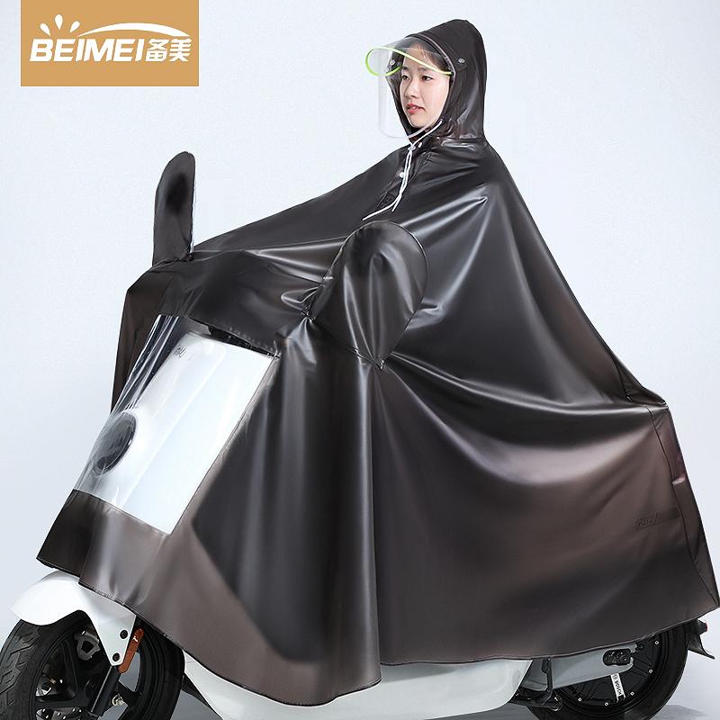 Дождевики для момтоциклов Артикул 610705672095