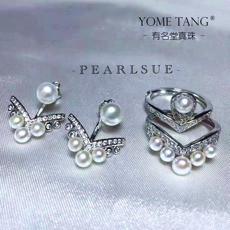 『有名堂』パリ尚美ジョセフ淡水パールは重層指輪V字ピアス925純銀を重ねて着用しています。