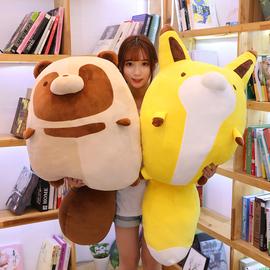 日本卡通可爱小狸猫和小狐狸公仔丑萌毛绒玩具超软抱枕玩偶娃娃女