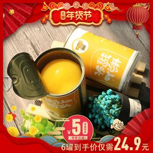 领5元券购买新鲜糖水黄桃罐头水果罐头425g*6罐休闲零食罐头食品整箱包邮