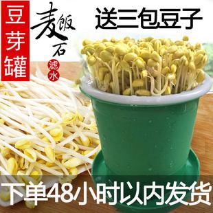 生豆芽罐家用发豆芽机麦饭石全自动发芽豆芽菜种植桶发绿豆黄豆芽