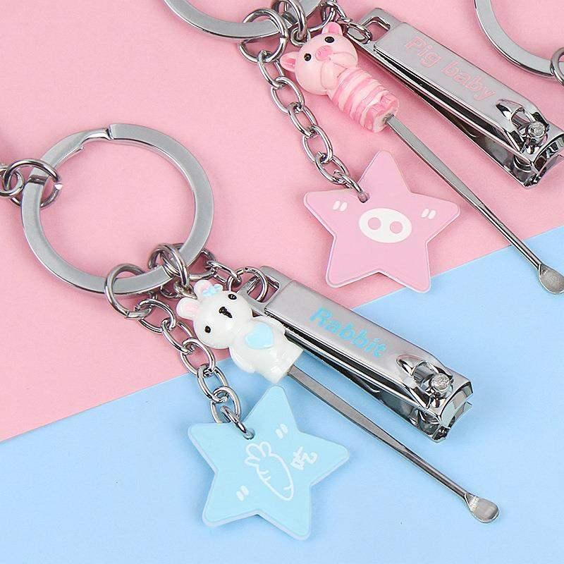 韩国时尚创意钥匙扣可爱女实用钥匙环挂件卡通kt指甲刀汽车钥匙圈,可领取元淘宝优惠券