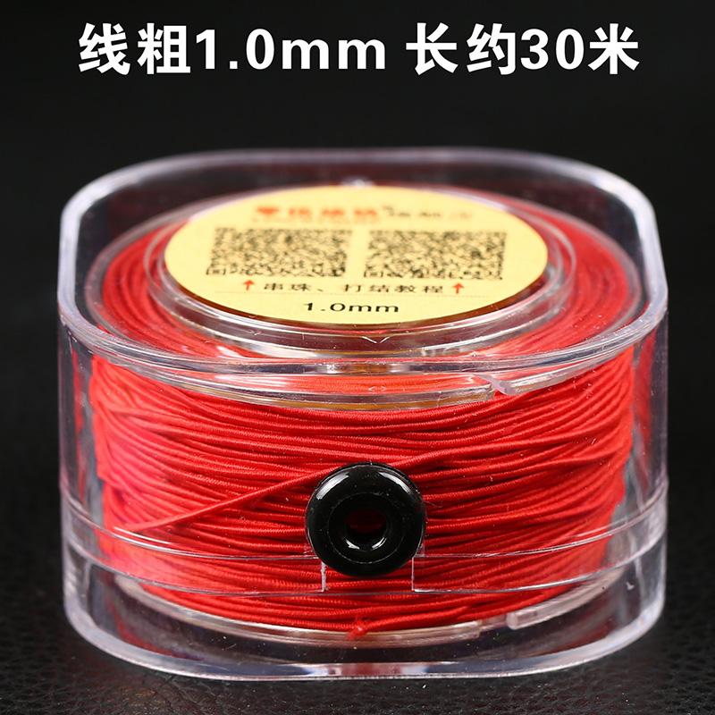 1.0mm красный