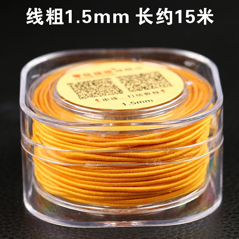 1.5mm в оранжевый