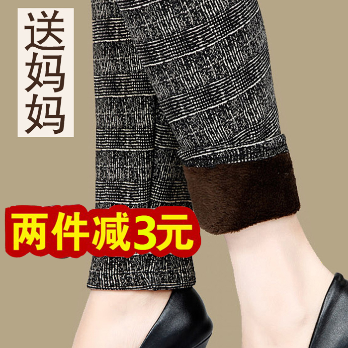 Middle aged and elderly winter moms pants womens warm pants thickened Plush fattened womens bottom pants