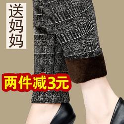 中老年冬款妈妈裤女装保暖裤加厚加绒加肥加大码女士外穿打底裤子