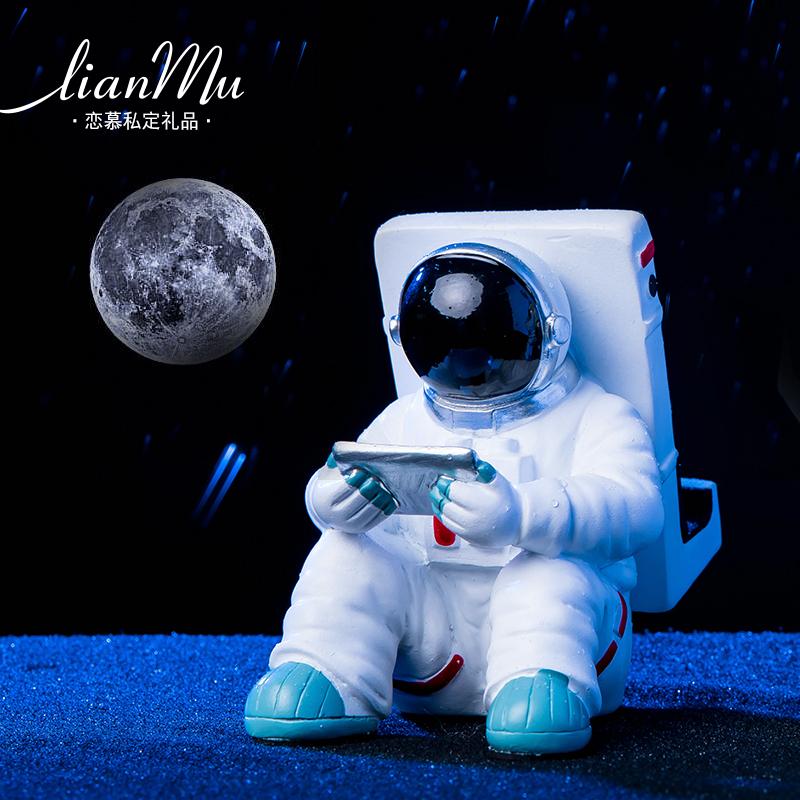 人气新品宇航员懒人手机支架男孩男生男朋友生日礼物创意礼品贺卡图片