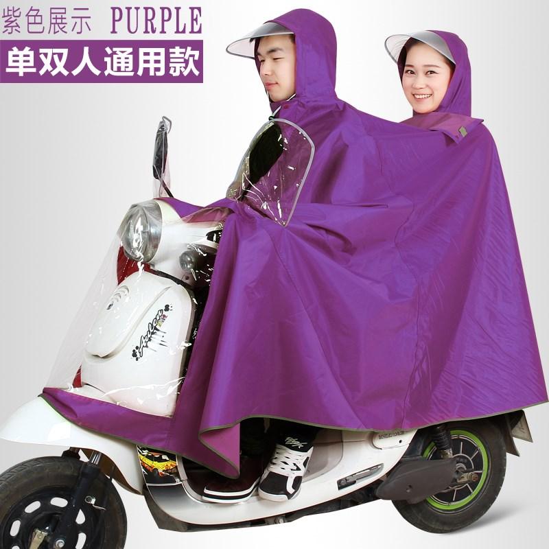 雨天披雨具两衣雨批堂双人雨衣加大加厚帽檐电动车么托车单人防潮