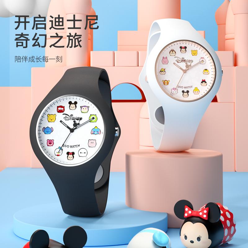 迪士尼女简约气质zgo联名防水手表好用吗