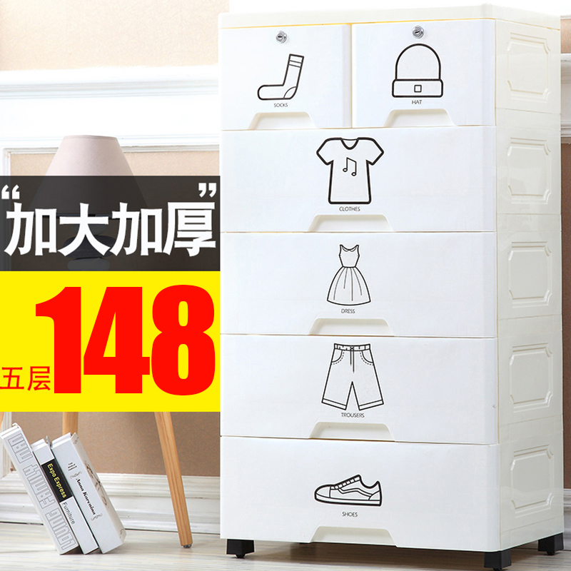 Сгущаться ящик хранение кабинет пять ребенок пластик ребенок ребенок хранение кабинет гардероб легко обувной комод сын