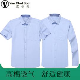 新款郵政儲蓄銀行男襯衫郵政藍色襯衣郵儲制服工裝男短袖工作服圖片