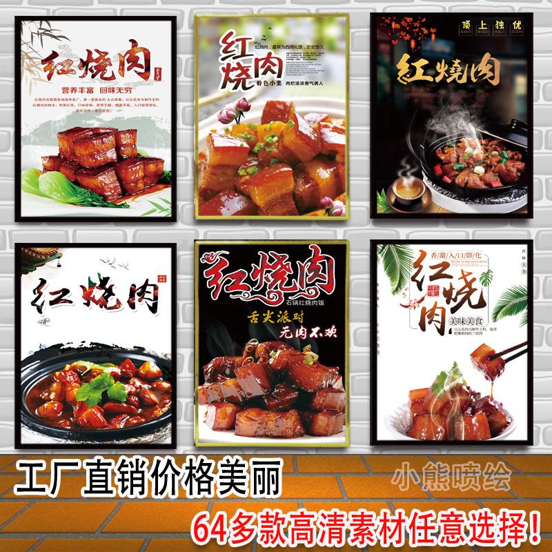 Плакаты / Постеры Артикул 582158584337