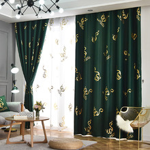 Special Nordic ins net red curtain new bronzing black full shade shading fabric thickened finished bedroom
