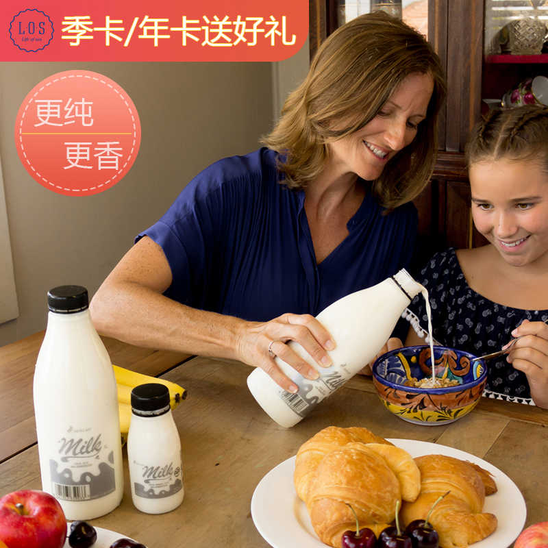 Newlait New Zealand Newland imported full fat tuhao childrens milk teenagers breakfast Fresh Milk 1L pure milk