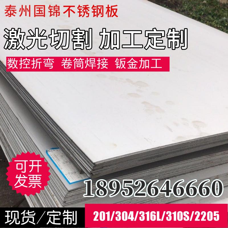 Листы стальные Артикул 562884161537