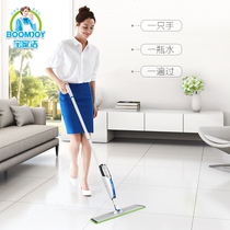 Baojiaji Sprinkler Spray Mop a drag clean tablet home free hand wash Lazy man mop the oracle Wood floor MOP