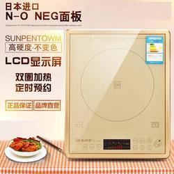 Sunpentown/尚朋堂 YS-IC2027ND电磁炉家用爆炒进口面板特价正品