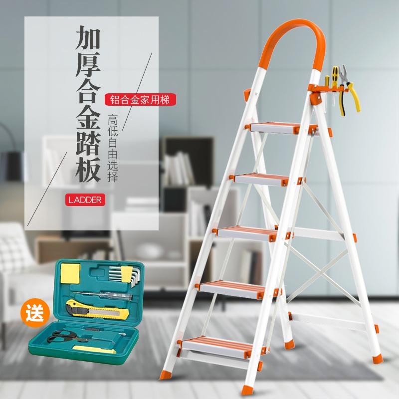 铝合金梯子家用折叠室内多功能梯子人字梯楼梯爬梯不锈钢扶梯子
